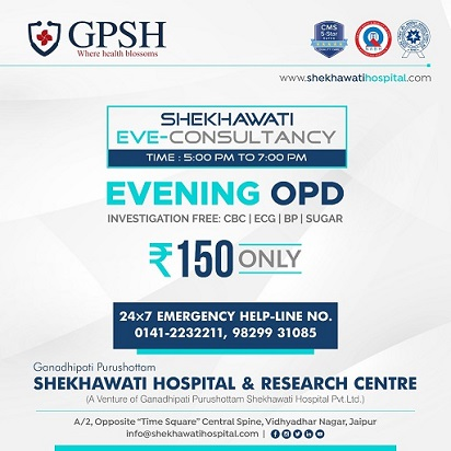 Shekhawati Evening OPD